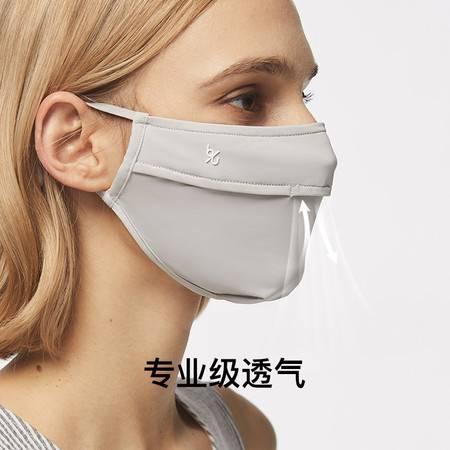 《季节》蕉下冰薄系列气息防晒口罩 烟灰色,黑色,霜草蓝  ( 2支装)
