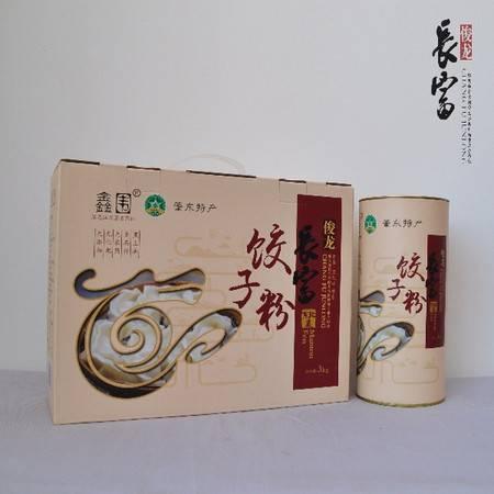 长富俊龙饺子粉 有机饺子粉 3kg