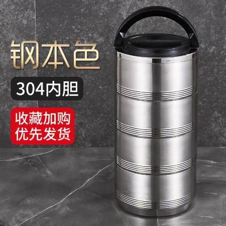 304不锈钢真空保温饭盒多层密封防漏保温桶学生上班带饭便当餐盒