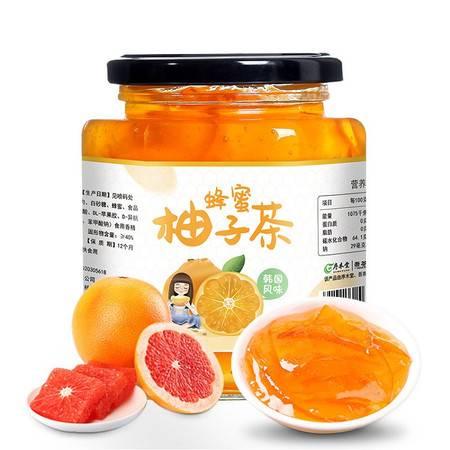 序木堂蜂蜜柚子茶组合500g*3罐 (柚子茶+柠檬茶+百香果茶各1罐)休闲时刻来一杯