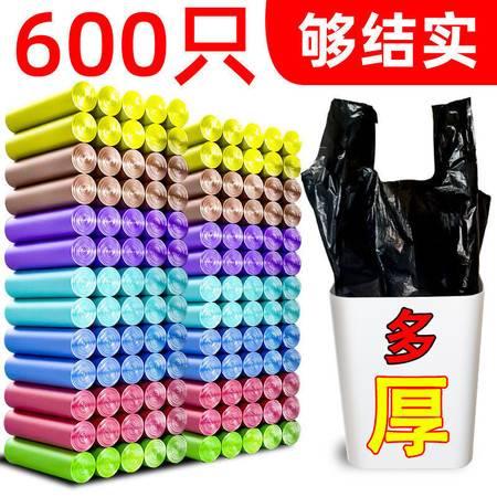 【新款手提垃圾袋】家用加厚手提式一次性大号黑色拉垃圾袋批发【大均良品】