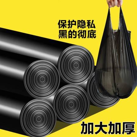 【100只装】手提垃圾袋黑色家用 背心式垃圾袋 彩色加厚垃圾袋