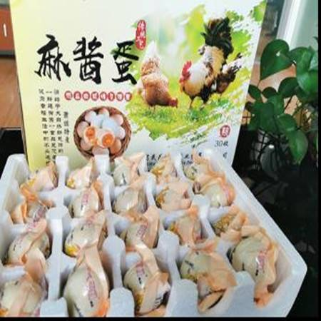 萧县邮政扶贫-麻酱蛋