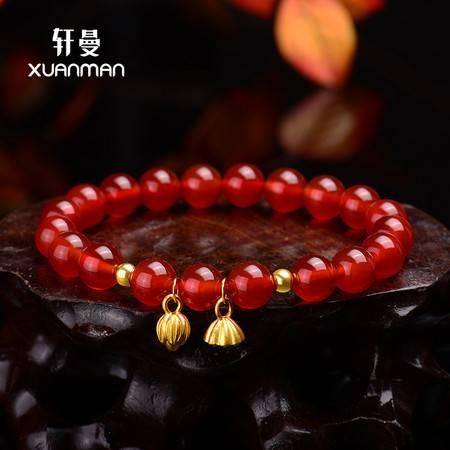 轩曼  足金 莲蓬+2颗金珠红玛瑙手链
