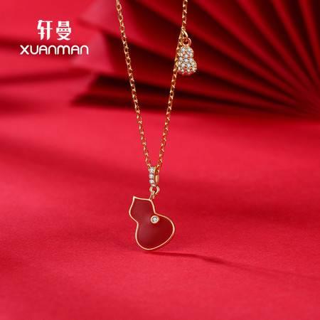 轩曼  S925银镶立方氧化锆项链【三款可选】
