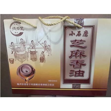 河北沧州海兴 农家自产 白芝麻香油