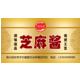 农家自产 河北沧州海兴  天然芝麻酱