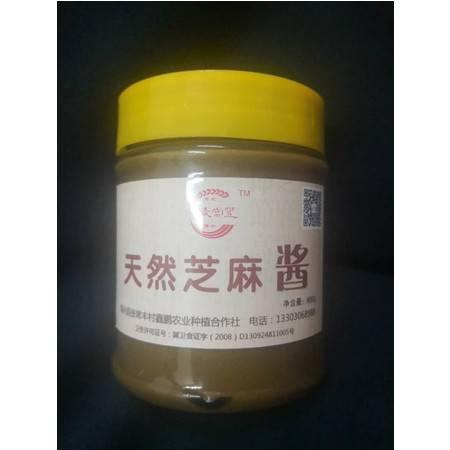 河北沧州海兴  天然芝麻酱