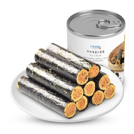 100g*4罐卜珂肉松海苔卷儿童孕妇零食即食蛋卷夹心脆海苔卷