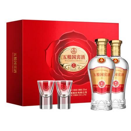 五粮液股份公司 五粮国宾醇品 52度 浓香型高度白酒 500ml *2瓶 礼盒装