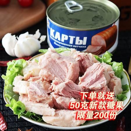 【支持邮乐卡支付】俄罗斯风味卡勒德火腿午餐肉罐头猪肉户外野餐即食品下饭菜325g