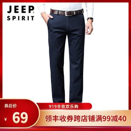JEEP SPIRIT /吉普新款男士直筒裤棉质宽松 青年商务休闲长裤