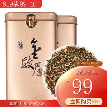 春伦 金骏眉武夷红茶125g/罐*4罐