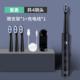 德国铂瑞 全自动成人款电动牙刷情侣套装充电式 声波牙刷 BR-Z2