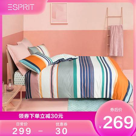 ESPRIT 【领券下单立减30元】全棉印花四件套北欧纯棉床单条纹被套床上用品套件