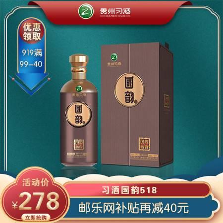 贵州习酒•国韵 酱香518 53度酱香型白酒 500ml*1瓶礼盒装
