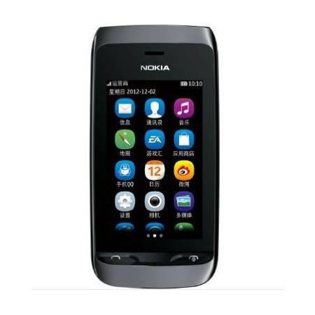 NOKIA诺基亚 3090 GSM手机(白色)